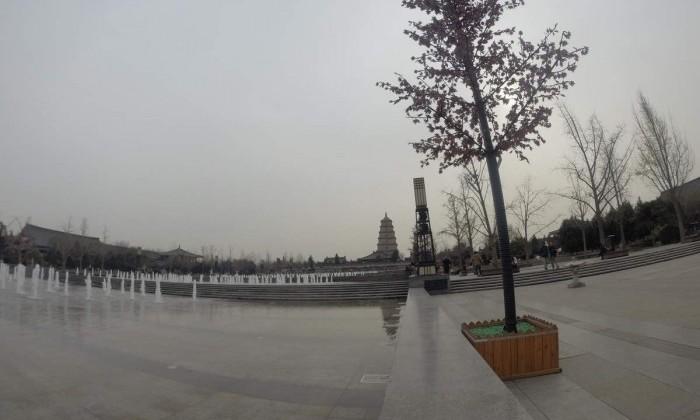 Xian - Chine