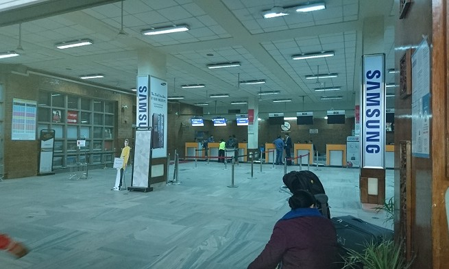 Aéroport katmandou - Népal